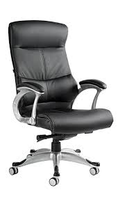 office leather chair. SIngapore Leather Office Chair