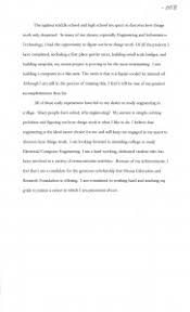 high school esl dissertation hypothesis ghostwriter websites us  high school cover letter narrative essay example high school narrative essay esl dissertation