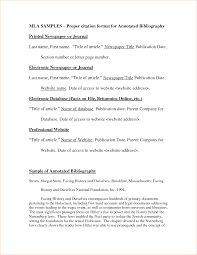 Mla Citation Format Example Bibliographic Citation Mla Example