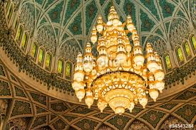 chandelier of sultan qaboos grand mosque in mu oman it was manufactured in germany