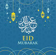 Eid Mubarak HD (Page 1) - Line.17QQ.com