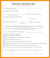 Employment Verification Request Form Template Letter For Mortgage ...
