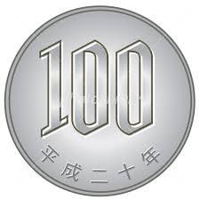 100円硬貨 イラスト素材 2263518 フォトライブラリー Photolibrary