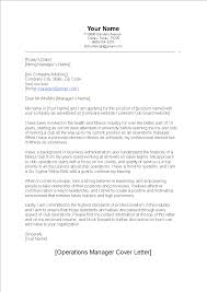 Free Cover Letter For Operations Manager Templates At