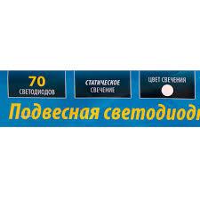 <b>Фигура светодиодная Uniel</b> «Ёлочка» в Самаре – купить по ...