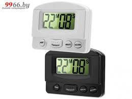 <b>Таймер Kromatech CPL-331</b> купить в Минске: цена, доставка ...