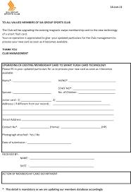doc 585403 club membership card template membership card doc membership forms templates membership application form club membership card template