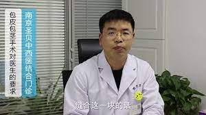 粗品 包茎 手術