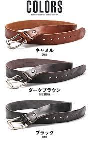 bitter belt men leather cowhide bitter system leather belt soft leather shin pull belt cow leather