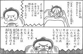 ベストセラー絵本作家のぶみ氏が藤子不二雄a氏に受けた影響news