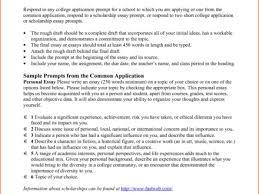 example of college essay fresh essays essay samples for college english essay examples