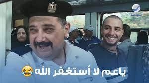 Rotana Cinema KSA - فيلم ساعة ونص - كوميديا ماجد الكدواني
