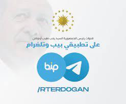 رجب طيب أردوغان (@rterdogan_ar)