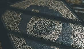 <b>Ислам</b>: основы, значение, особенности религии