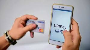 Using UPI app? What to do if lose your mobile phone