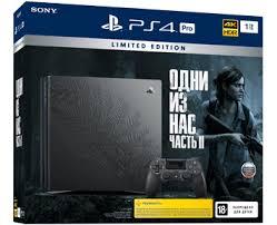 <b>Видеоигр</b>.Нет: Интернет-магазин игр и приставок PS4, PS5 ...