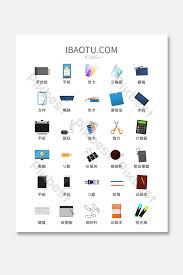 Office Stationery Design Templates Office Stationery Campus Vector Ui Icon Ui Template Ai