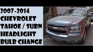 2011 Suburban Daytime Running Light Bulb How To Replace Headlight Bulbs In Chevrolet Tahoe 07 14