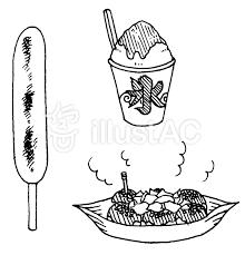 かき氷とタコ焼きとフランクフルトイラスト No 815275無料イラスト