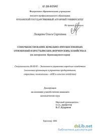 ifassparsonpuci Отчеты по практике примеры образцы производственной учебной преддипломной Как выполнить отчет отношения Отчеты по практике отношения ОТЧЕТ ПО ПРАКТИКЕ