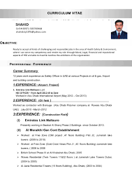 60 Security Officer Resume College Security Officer Resume