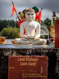 Jain Wallpapers - Top Free Jain ...