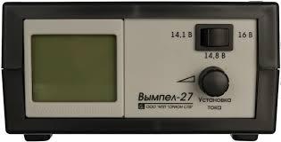<b>Зарядное устройство Вымпел 27</b> 2045 - цена, отзывы ...