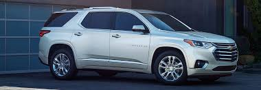 2019 Gmc Yukon Color Chart What Colors Does The 2019 Chevy Traverse Come In
