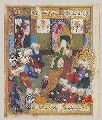 the birth of islam essay heilbrunn timeline of art history prophet muhammad preaching folio from the maqtal i al i rasul of lamii