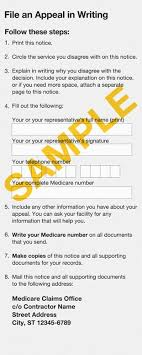 Sample Medicare Application Form Interesting How To Read Your Part B Medicare Statement