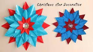How To Make A 3d Snowflake Paper Snowflake Decoration How To Make 3d Snowflake For