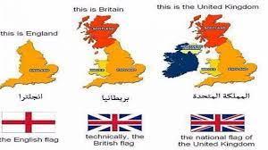 دولة بريطانيا العظمى - دولة بريطانيا العظمى - طب 21
