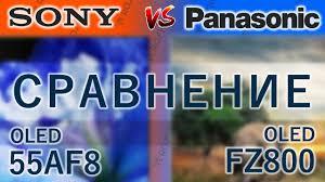 Сравним!       Лучший <b>OLED</b>: Sony <b>55AF8</b> vs <b>Panasonic 55FZ800</b> ...