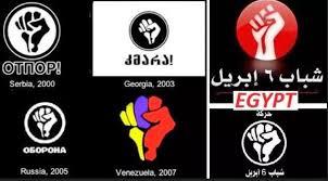 L'Algérie, cible d'un nouveau printemps arabe ? – Decolonizing ALGERIA