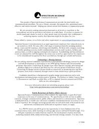 how to include salary requirements in a cover letters salary requirements letter sample cover how do i write my in a