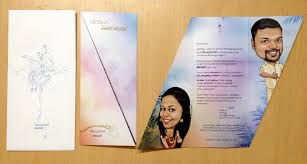 wedding and jewellery february 2016 Muslim Malayalam Wedding Cards malayalam wedding card format malayalam muslim wedding invitation cards