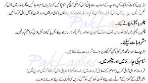 8 Month Baby Food Chart In Urdu 8 Month Baby Food Chart In Urdu Www Bedowntowndaytona Com