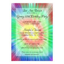 Retro Tie Dye 65th Birthday Party Invitation Candied Clouds