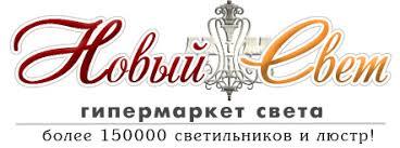 <b>Бра Wedo Light 65825.02.13.01</b> из России купить с доставкой в ...