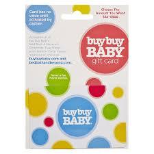 baby non denominational gift card1 0 ea