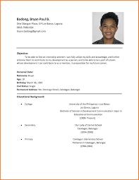 Simple Resume Sample Filipino Svoboda2 Com