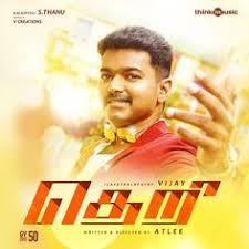 Uyire oru varthai sollada song download masstamilan. Mass Tamilan Mp3 Songs From Sivaji Ganesan Omegadog