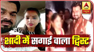 Bareilly Bjp Mla Daughter Row Know Why Ajiteshs Engagement Was Called Off Abp News