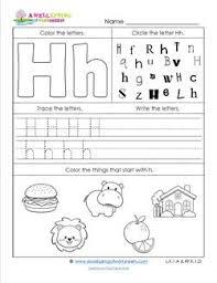 abc worksheets letter h