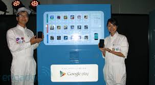 Google Wallet Vending Machine Awesome Google's NFC Vending Machines Dispense Android Apps Geek