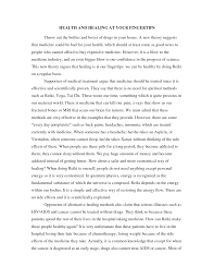 love of travel essay
