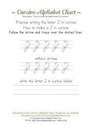 how to make z cursive