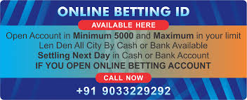 Online Betting Id - Cricket Betting Site