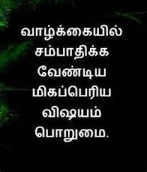beautiful wallpapers for facebook with quotes. Interesting Quotes Facebook Funny Quotes About Life Tamil  Auto Design Tech Intended Beautiful Wallpapers For With