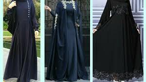 Best Burka Design 2017 Latest Elegant Abaya Design For Girls Top Elegant Abaya
